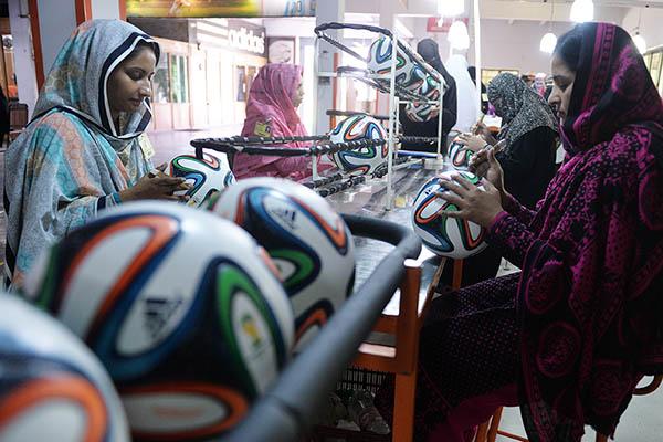 fifa-cup-pakistan