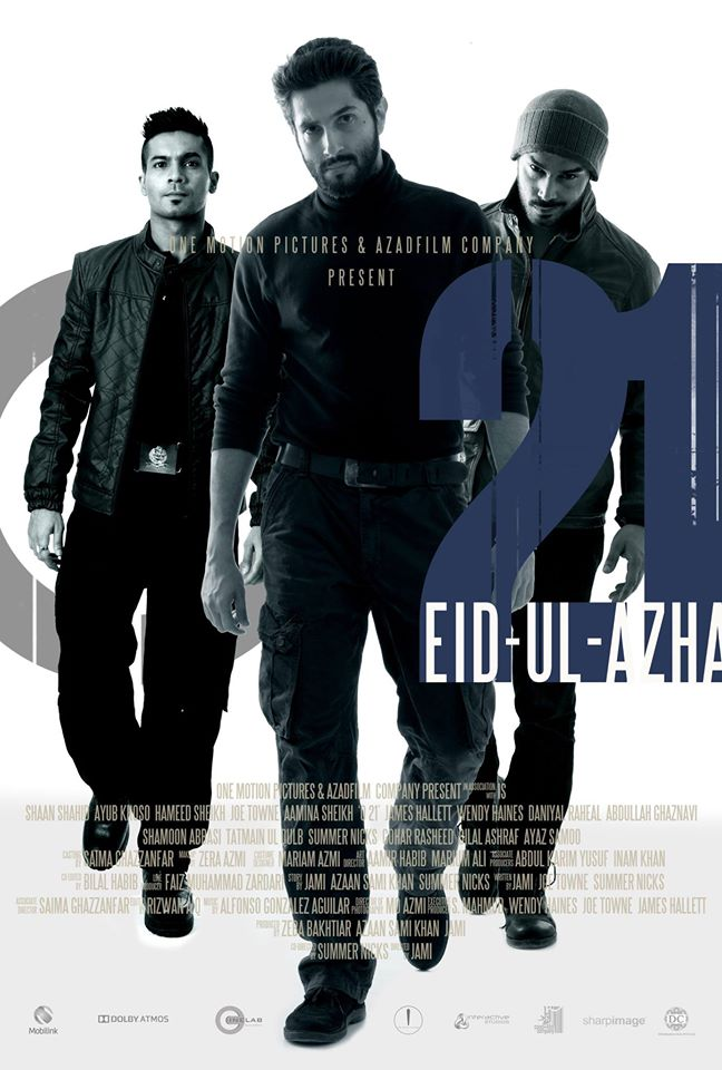Operation021_movie