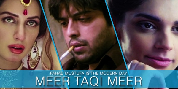 mah_e_meer, cast, story, lollywood_movie, lollywood_film