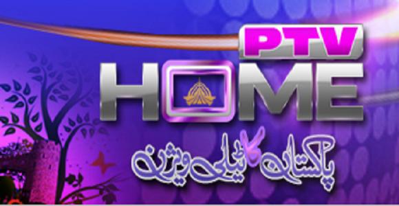 ptv_home_channel, ptv