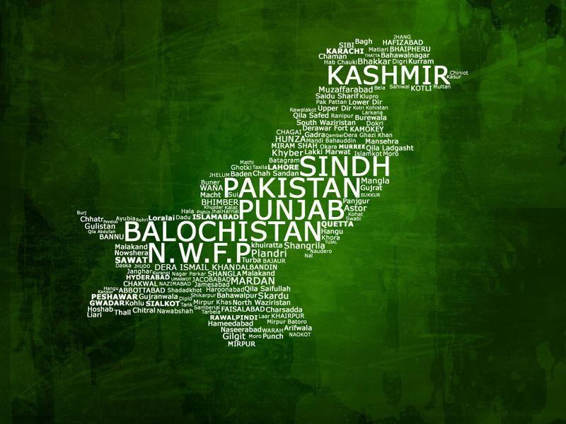 Hall of Fame Pakistan