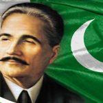 allama iqbal, national poet, philosopher famous personalities of Pakistan,