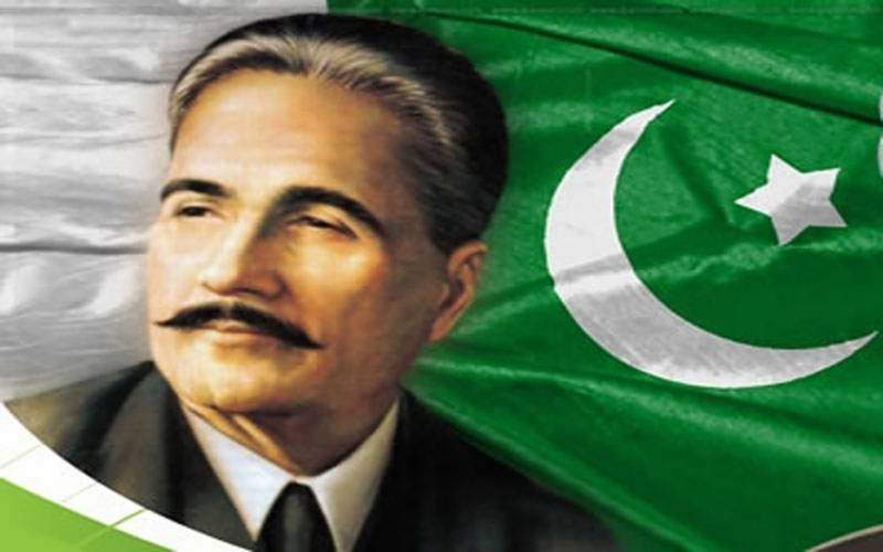 allama iqbal, national poet, philosopher famous personalities of Pakistan,