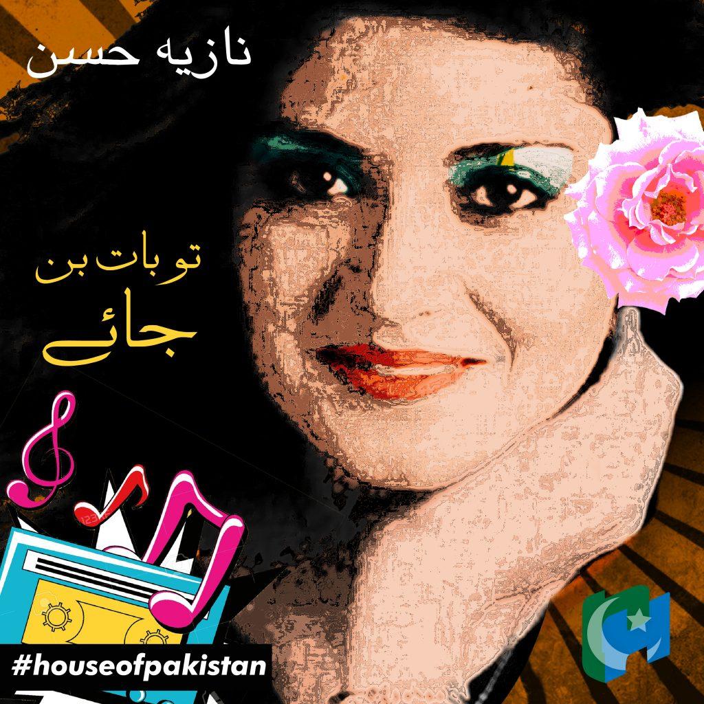 nazia hassan, pop queen, pakistani music