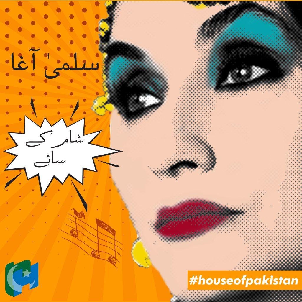 songs of sixties, pakistani media industry, golden sixties, singing sensations of the sixties
