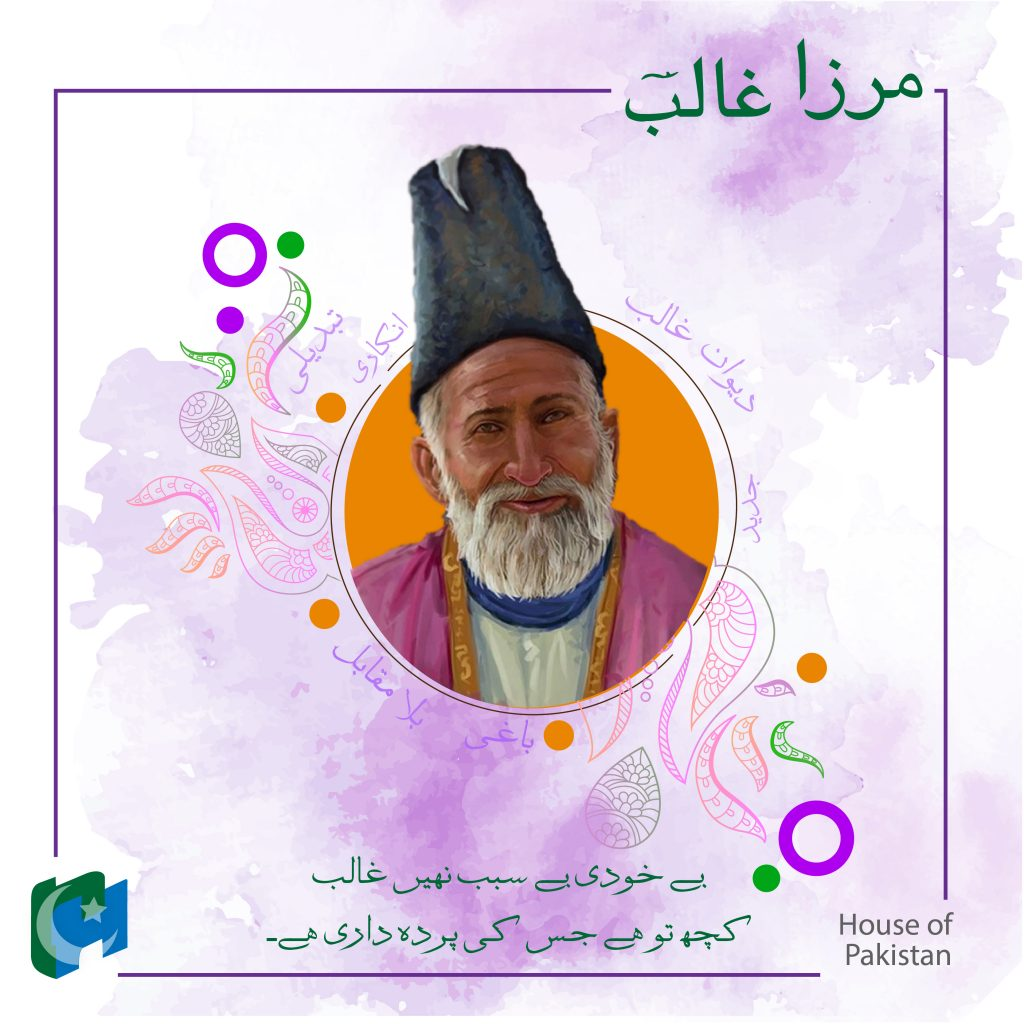 ghalib, poetry, poets of Pakistan