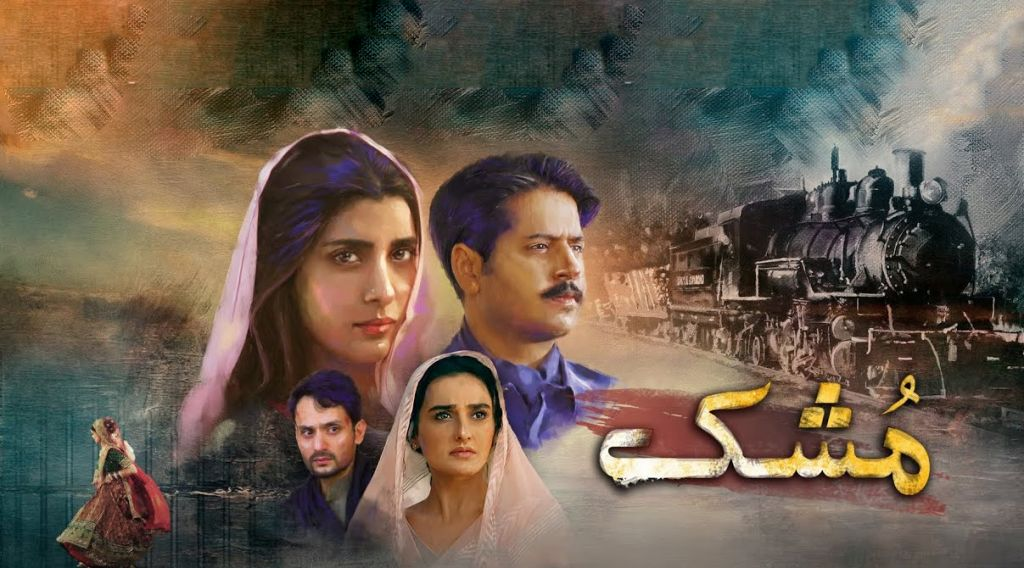 Urwa Hocane, Momal Sheikh, Osama Tahir, Imran Ashraf, pakistani tv drama