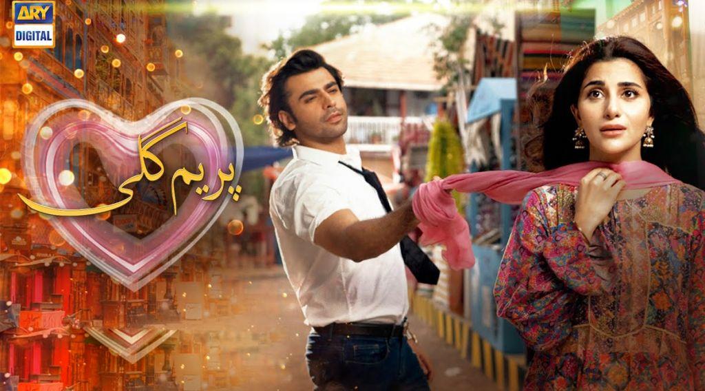 Sohai Ali Abro, Farhan Saeed, Waseem Abbas, pakistani drama serials