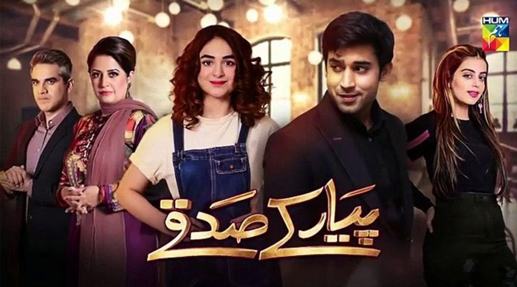 Bilal Abbas Khan, Yumna Zaidi, Atiqa Odho, hum tv drama