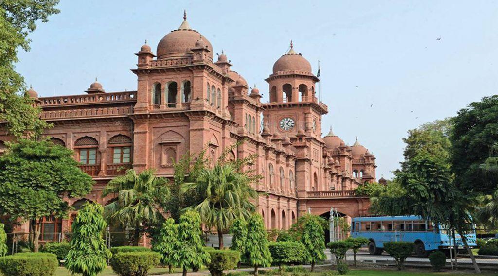 undergraduate programs, punjab university, universities of pakistan